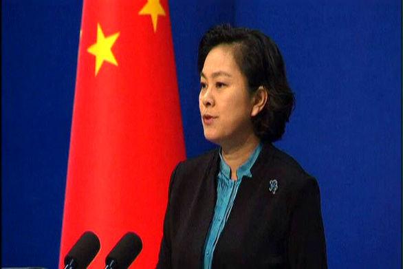 چین امریکا را تهدید کرد