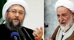 یادداشت جدید شریعتمداری و واکنش جدی در مورد جنجال ایت الله یزدی و لاریجانی + جزئیات