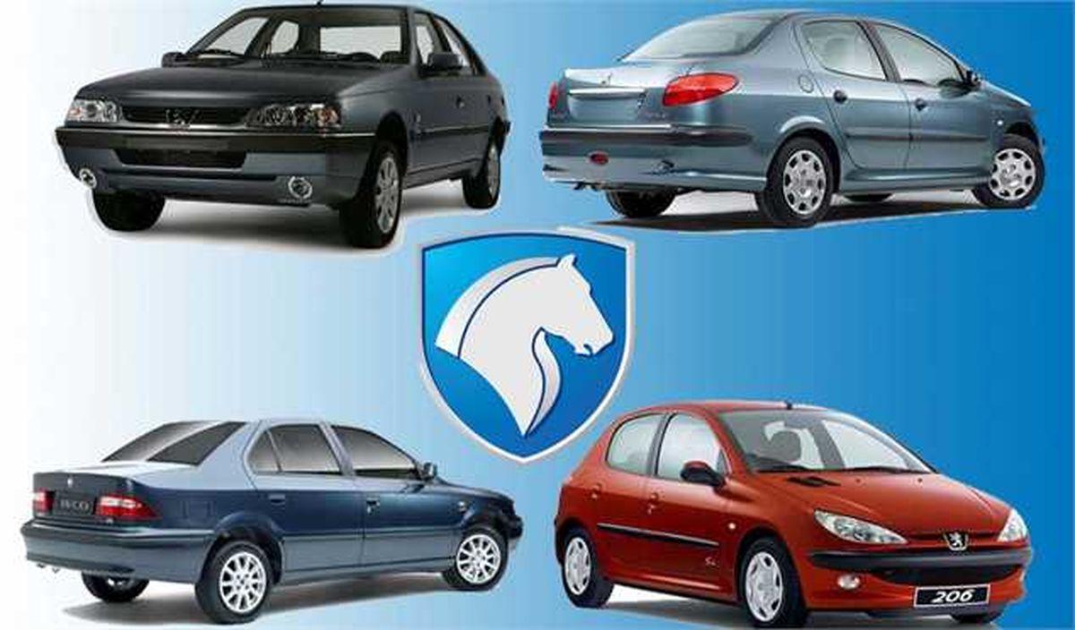 پیشفروش ۵ محصول ایرانخودرو   قیمت پیش فروش ایران خودرو