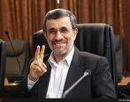 احمدی نژاد خودش را برای انتخابات اماده می کند