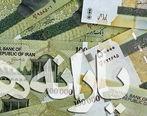 خبر خوش | پرداخت یارانه 120 هزارتومانی قطعی شد