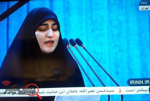 سخنان دختر سردار سلیمانی قبل از تشییع پیکر پدرش + فیلم