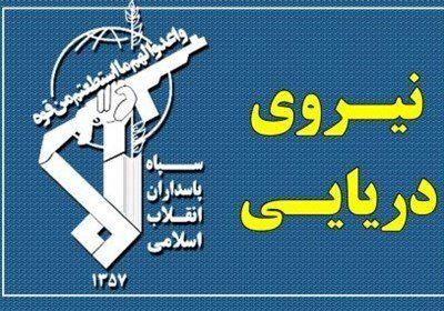 سپاه یک کشتی دیگر را هم در خلیج فارس توقیف کرد + جزئیات
