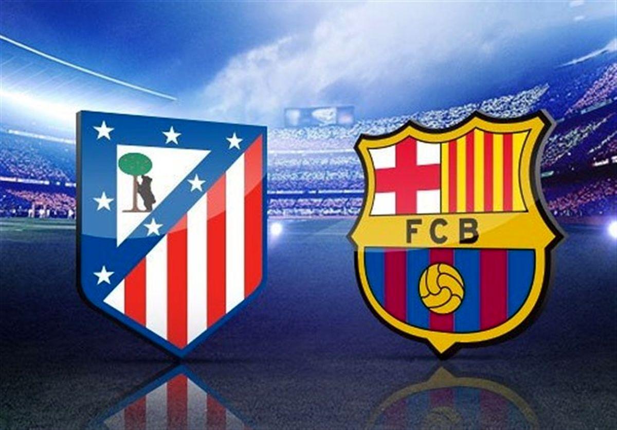 لیست بارسلونا برای بازی با اتلتیکو مادرید اعلام شد+ عکس