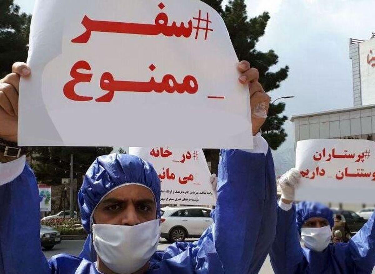 ممنوعیت هرگونه سفر به مشهد