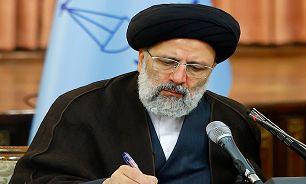 رئیسی رحلت حجت الاسلام حائری را تسلیت گفت