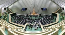 بودجه 99 بعد از انتخابات در صحن علنی مجلس بررسی می شود