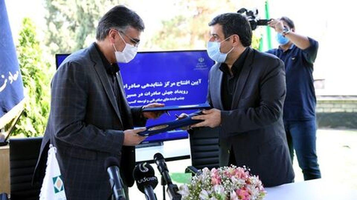 اتاق ایران و بانک کارآفرین تفاهمنامه همکاری امضا کردند