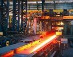 رکورد تولید ۷۹ هزار و ۹۰۸ تن اسلب در شرکت فولاد اکسین خوزستان