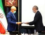 تفاهم نامه 10000 میلیارد ریالی بانک کشاورزی و سازمان برنامه و بودجه کشور برای حمایت از تولید زعفران