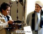 بیوگرافی روح الله زم و همسر دومش + تصاویر