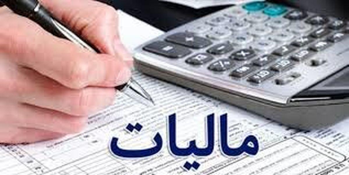 میزان مالیات مشاغل مشخص شد