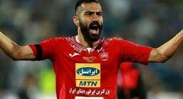 محسن ربیعخواه به تهران بازگشت