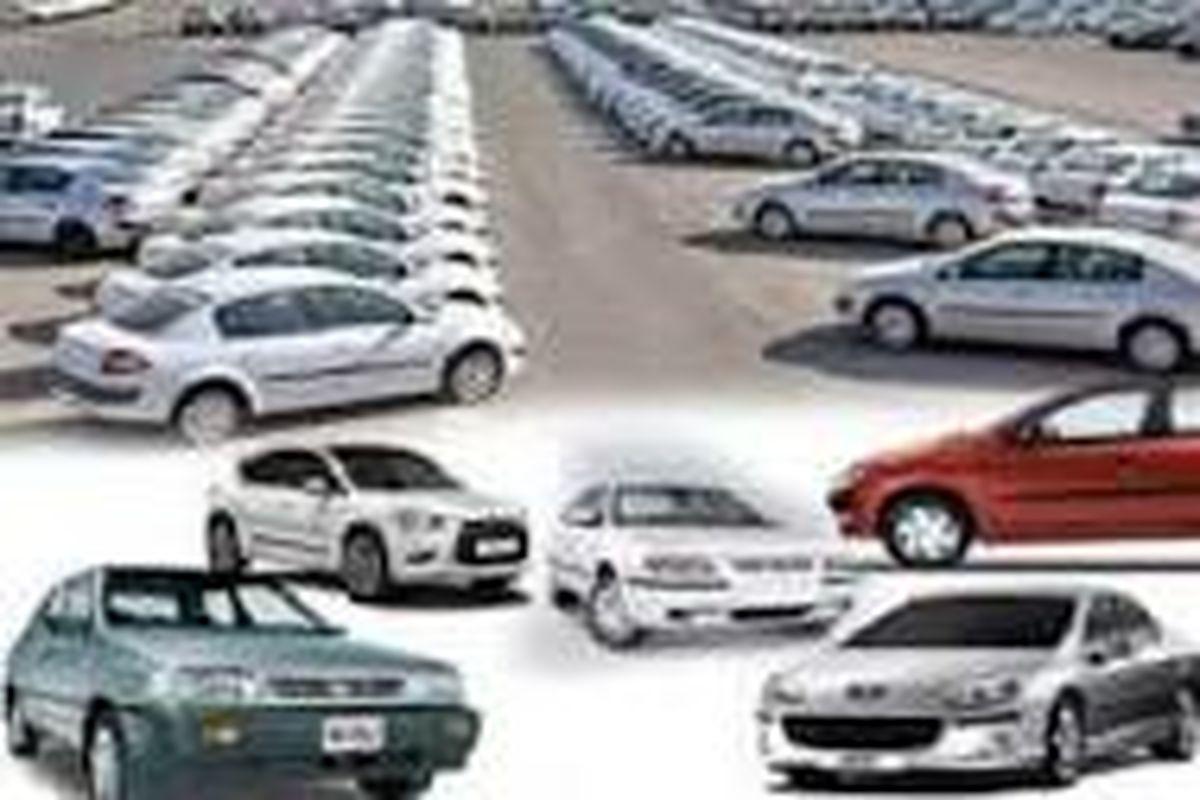 لیست تازه ترین قیمت خودروهای داخلی