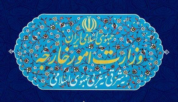 بیانیه وزارت امور خارجه در خصوص اثرات مخرب مذاکره بر منافع ملی