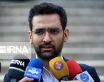 وزیر ارتباطات از زمان رفع محدودیت اینترنت بی اطلاع است