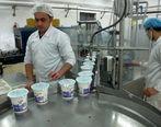 جهش تولید،فروش و سود صنایع شیر ایران در ۳ ماهه ۹۹