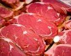 نرخ گوشت قرمز منجمد وارداتی