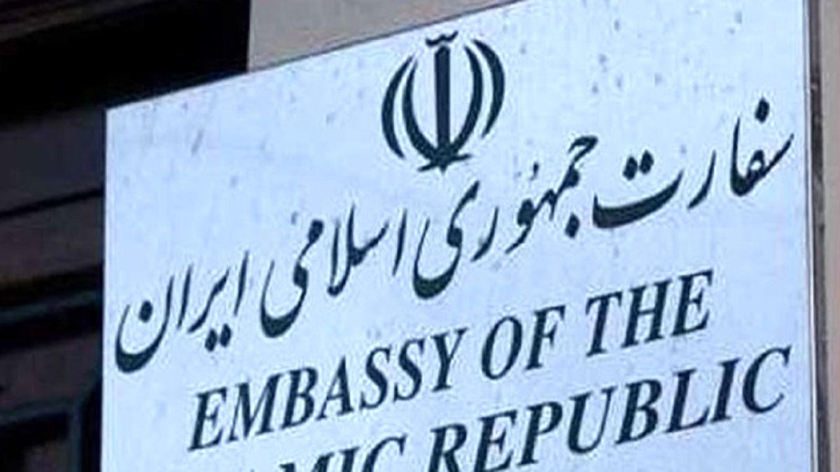 اصابت موشک به محوطه سفارت ایران در کابل + فیلم