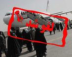 پروازهای فرودگاه ایلام لغو شد