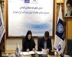 حمایت ۱۵ میلیون دلاری از صادرات محصولات ایران خودرو