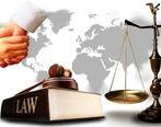 مشاوره حقوقی خانواده چیست؟