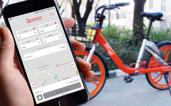 جزئیات حذف دوچرخههای نارنجی پایتخت