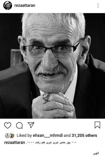 احمد پورمخبر درگذشت