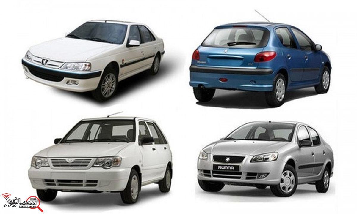 آیا خودرو در دولت رئیسی ارزان میشود؟