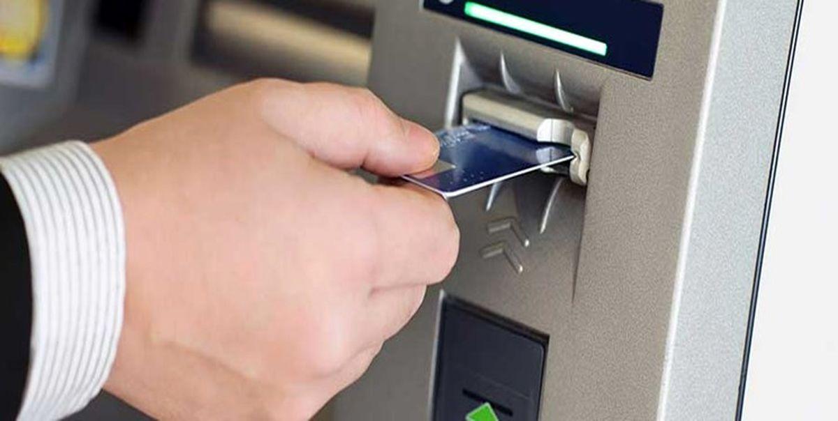 آخرین اخبار از تغییر سقف انتقال کارت به کارت بانکی
