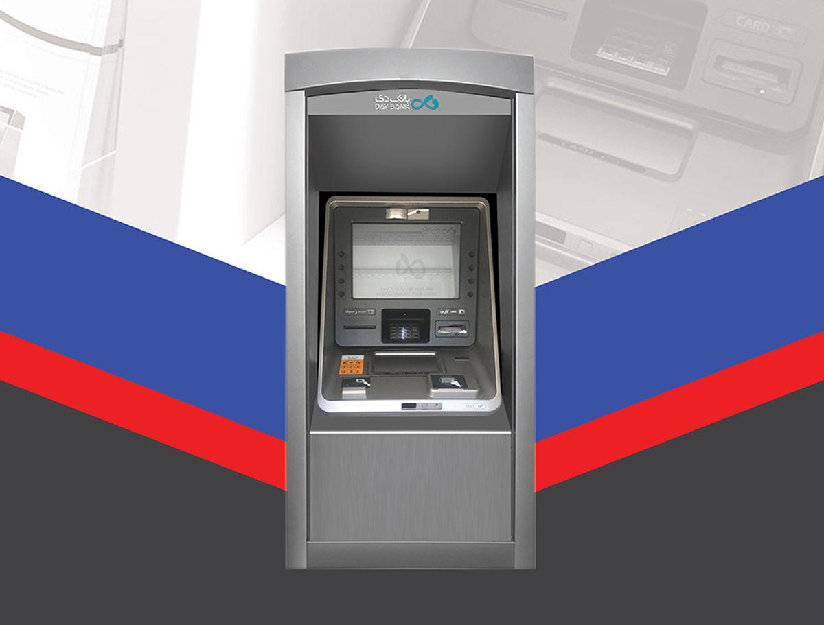 تمامی شعب بانک دی به دستگاههای خودگردان مجهز شدند
