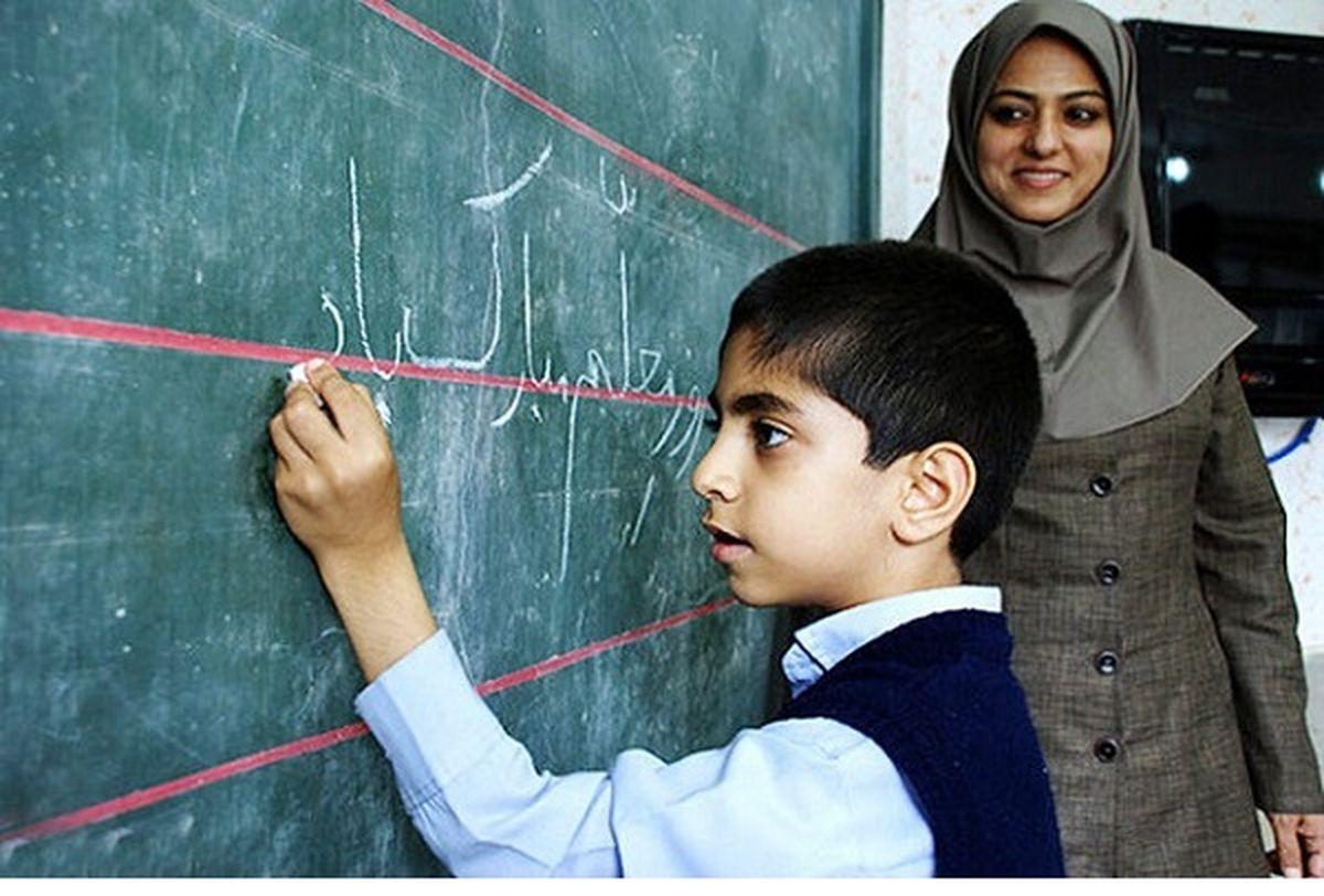 آخرین خبرها از رتبه بندی معلمان | 40 گیگ اینترنت رایگان برای معلمان