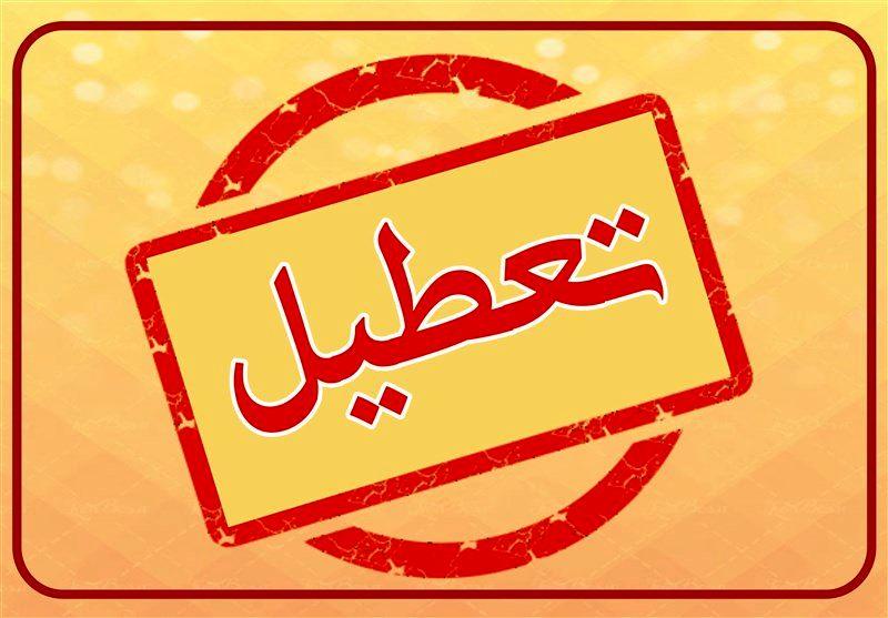 تهران در تعطیلات فرو رفت