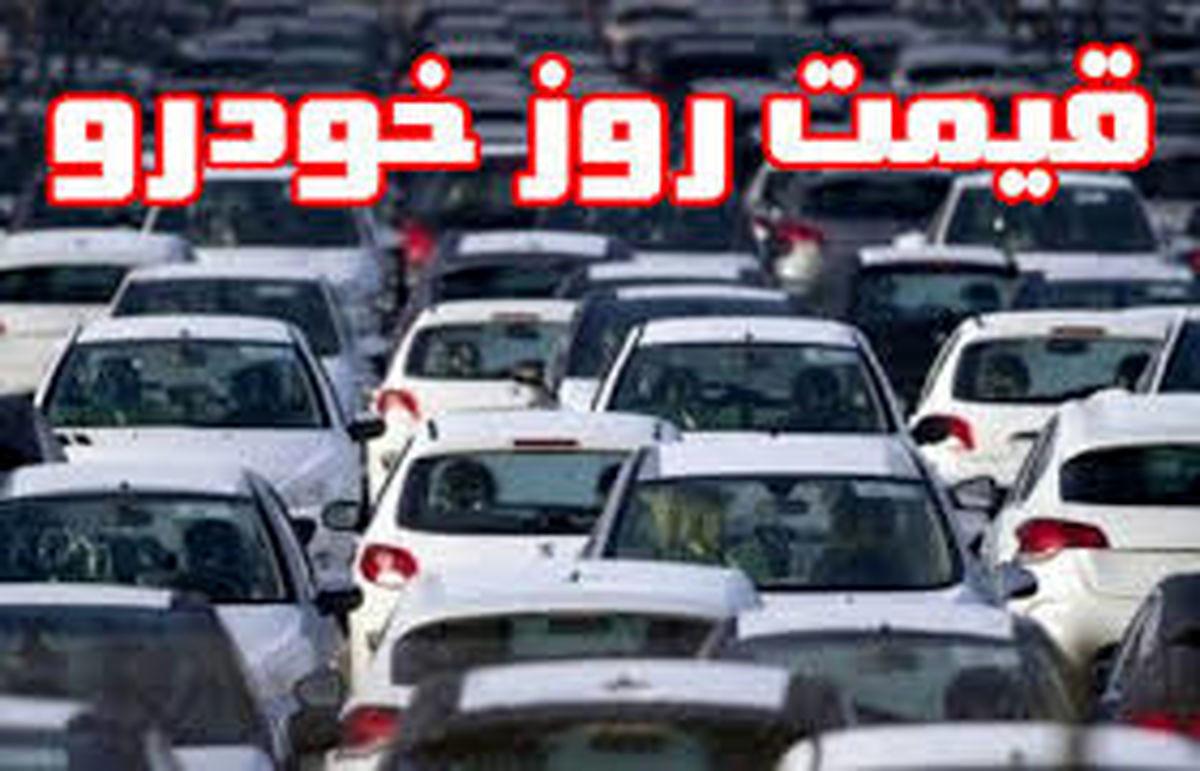آخرین قیمت خودرو داخلی 23 تیر + جدول