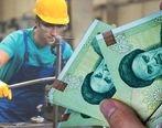 حقوق کارگران نهایی شد + جدول