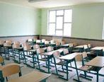 ارائه وام 20 میلیون تومانی برای استانداردسازی سیستم گرمایشی مدارس غیردولتی