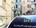 جزئیات قتل همسر صیغه ای به خاطر تعرض به دختر زن جوان