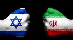 وقوع جنگ نظامی ایران و اسرائیل نزدیک است؟