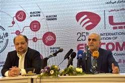 """امضای تفاهم نامه """"تبادل داده و اطلاعات"""" بین وزارت اقتصاد و وزارت تعاون"""