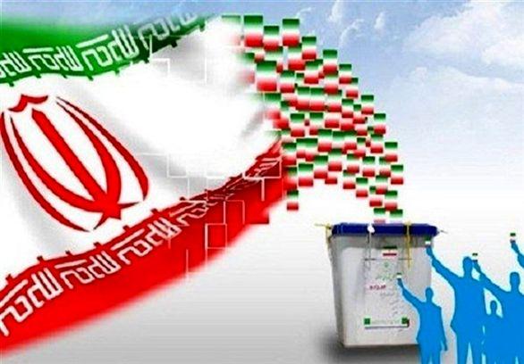 انتخابات مجلس شورای اسلامی و میاندورهای خبرگان رهبری آغاز شد