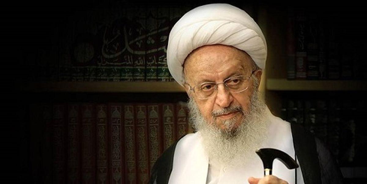 درخواست عیدانه آیتالله مکارم از ملت ایران