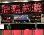 تغییر مالکیت بیش از 25037 میلیارد ریال اوراق بهادار در بورس تهران