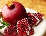 با این میوه جادویی شب یلدا چروک های پوستتان را اتو بکشید