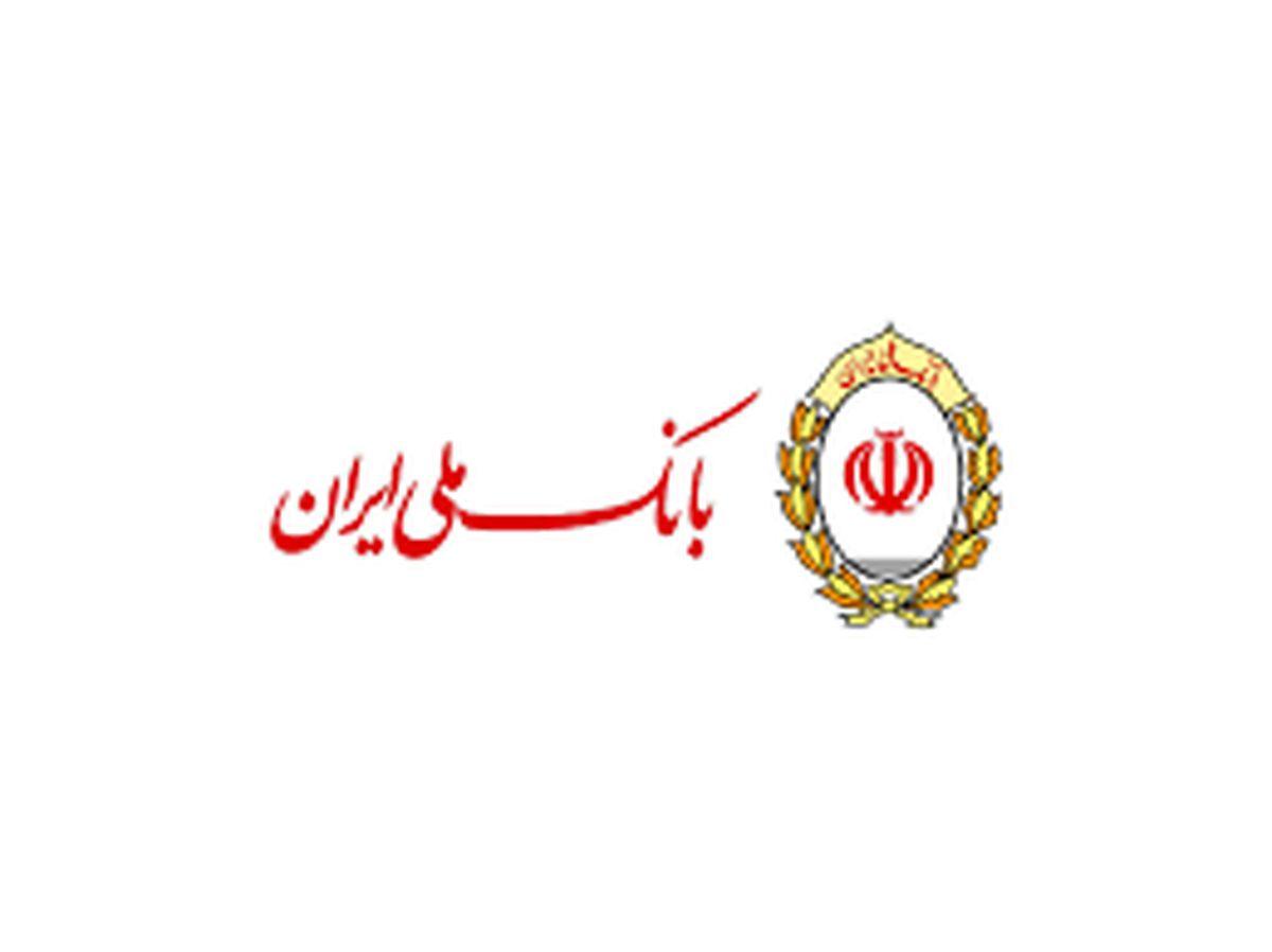 هشدار بانک ملی ایران درباره صفحات جعلی