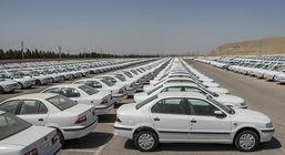 اعلام زمان قرعه کشی جدید ایران خودرو  + تکمیلی