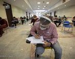 برگزاری آزمون کارشناسی رسمی دادگستری در تاریخ ۲۰ شهریور