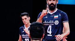 ساعت بازی والیبال ایران و استرالیا