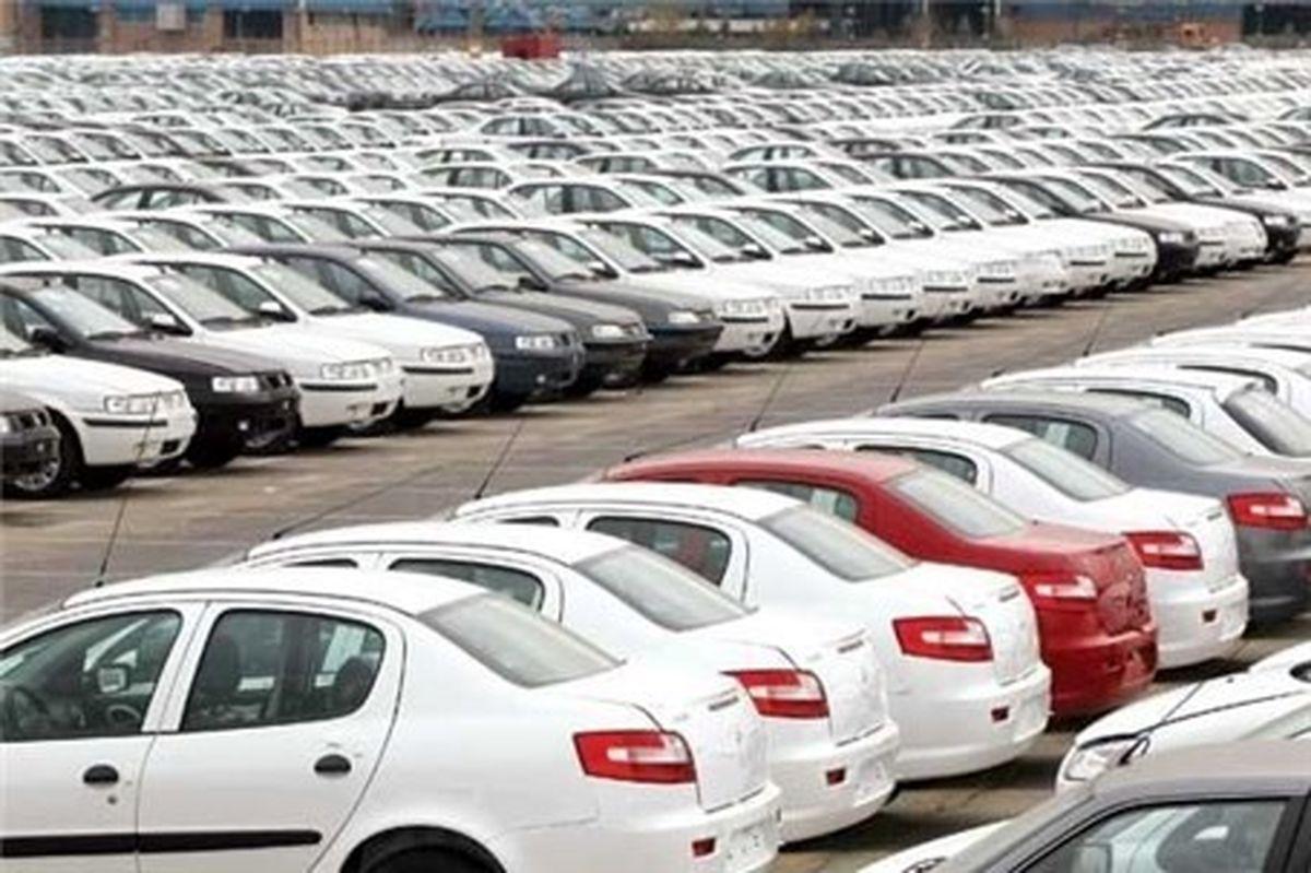 نحوه جدید پیش فروش خودرو + جزئیات