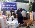 بسیج شستا توزیع غذای گرم در میان سیلزدگان سیستان و بلوچستان را آغاز کرد