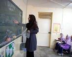خبر خوش آموزش و پرورش برای دانشجومعلمان
